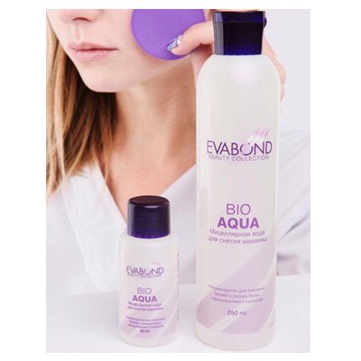 ВОДА МИЦЕЛЛЯРНАЯ BIO AQUA EVA BOND BEAUTY COLLECTION, 50 МЛ- фото2
